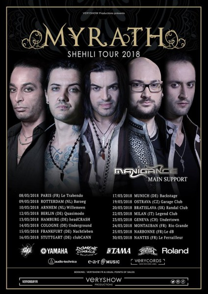 Shehili Tour